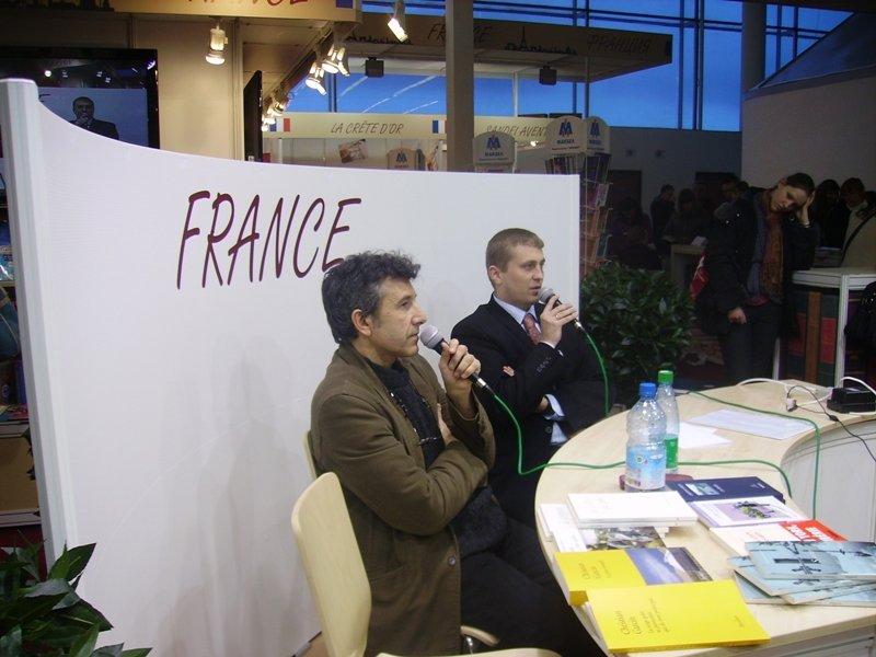Christian Garcin à Minsk