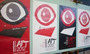1ère triennale d'art contemporain à minsk bélarus